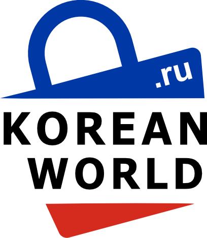 Mир Kорейских Tоваров