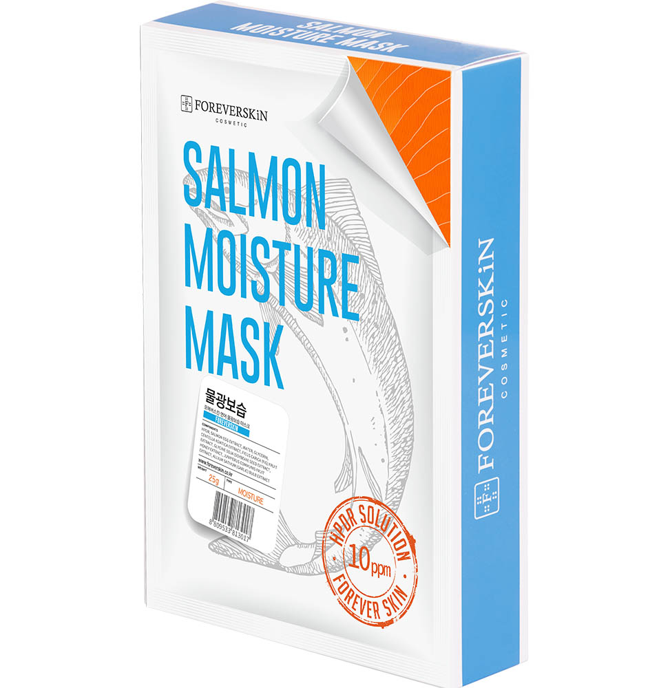 Увлажняющая Лососевая маска Salmon moisture mask от Foreverskin 10шт