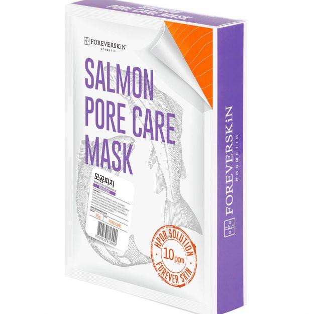 Сужающая поры Лососевая маска Salmon pore care mask от Foreverskin 10шт