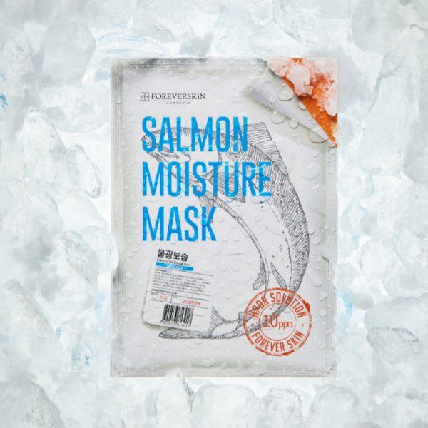 salmon-moisture7