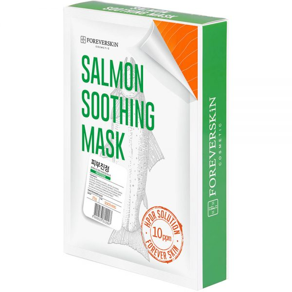 Успокаивающая Лососевая маска Salmon soothing mask от Foreverskin 10шт