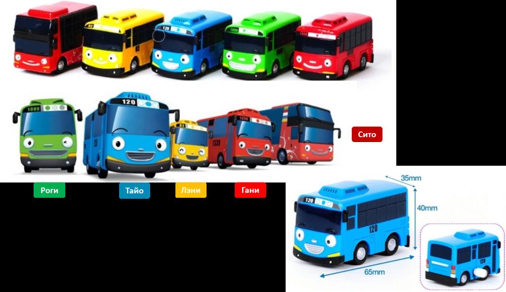 Набор из 5 автобусов