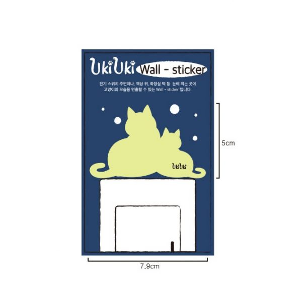 Флуоресцентные стикеры с кошечками от UkiUki (set2)