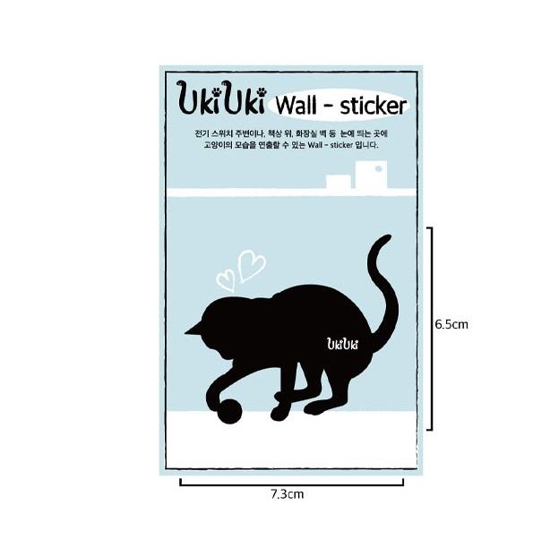 Стикеры с кошечками от UkiUki (set1)