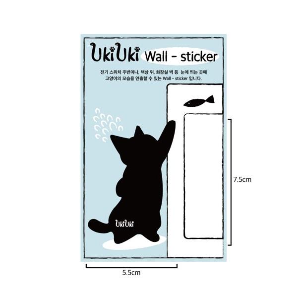 Стикеры с кошечками от UkiUki (set2)