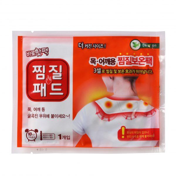 Самоклеющийся согревающий пластырь для шеи и верхней качти спины Type Hot Pack Shoulder