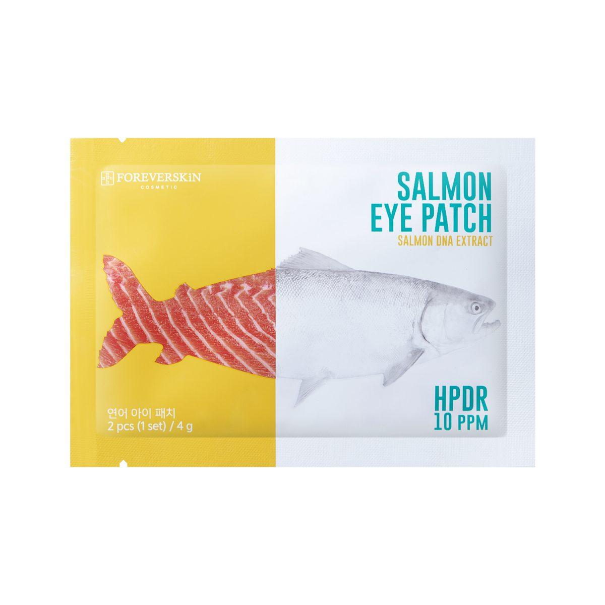 Патчи для ухода за кожей вокруг глаз Salmon eye patch от Foreverskin 10шт