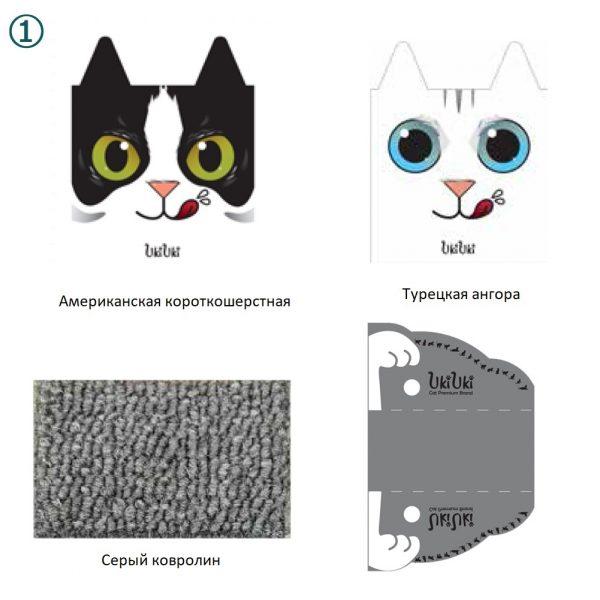 Кошачий домик-когтеточка от UkiUki