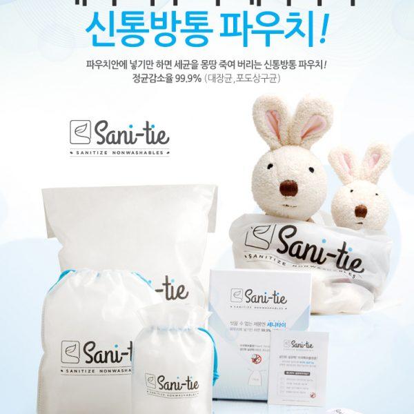 Дезинфицирующий и ароматизирующий мешочек Sani-tie для обработки техники, косметики, изделий из кожи, игрушек и прочего в 3 размерах (S/M/L)
