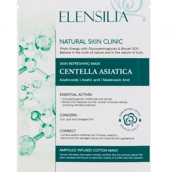 Освежающая маска CENTELLA ASIATICA от Elensilia