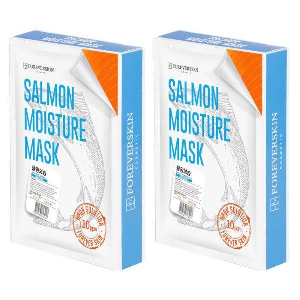 Увлажняющая Лососевая маска Salmon soothing mask от Foreverskin 10шт (1+1)