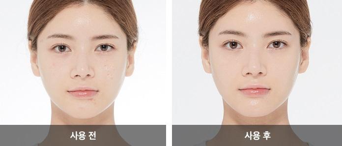 Сияющая основа под макияж Missha Glow Skin balm