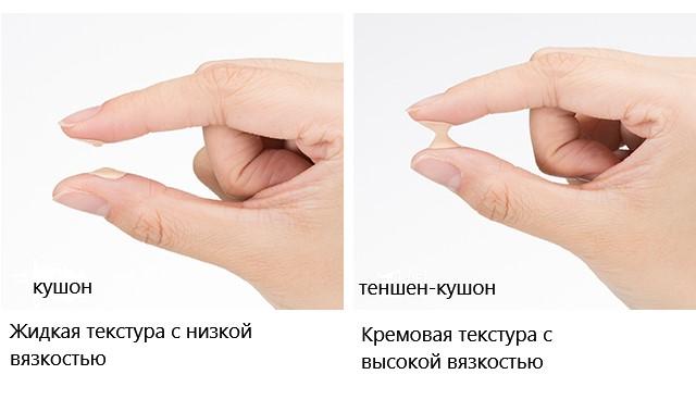 Тональный крем-кушон Missha The Original Tension Pact Intense Moisture