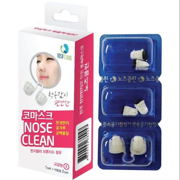 Респираторный фильтр - невидимка для носа Nose Clean