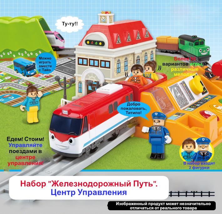 railway_station6