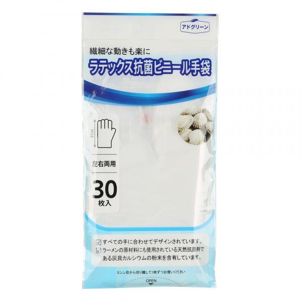 Одноразовые антибактериальные виниловые перчатки AddGreen Latex
