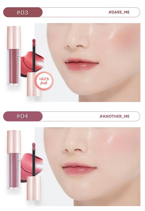 Румяна-блеск для губ 2-в-1 Missha Glow Lip Blush
