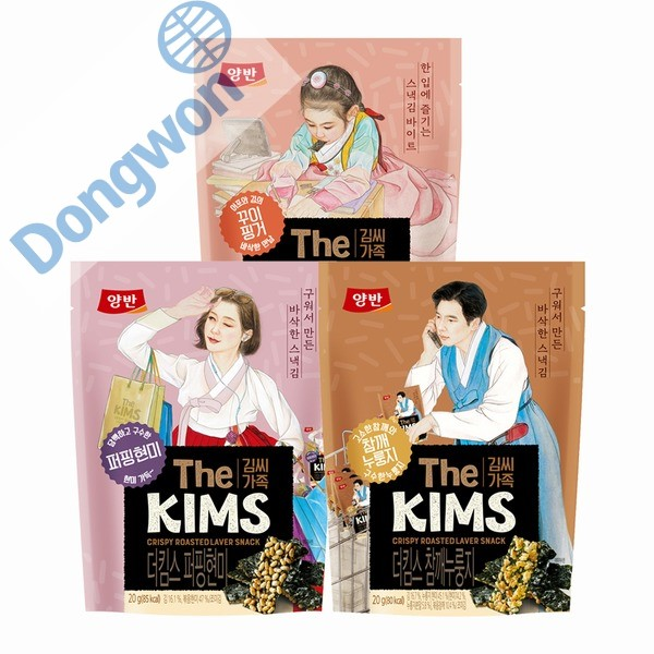 Жареные водоросли the Kims