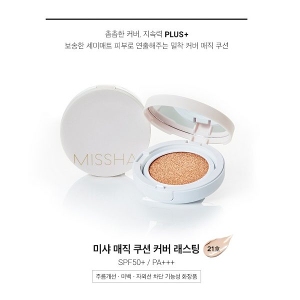 Кушон Missha Magic Cushion Cover Lasting No.21