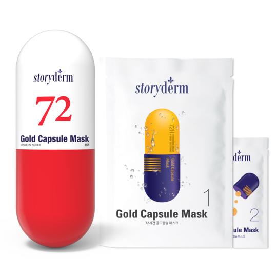 Увлажняющая восстанавливающая маска Gold Capsule Mask Storyderm