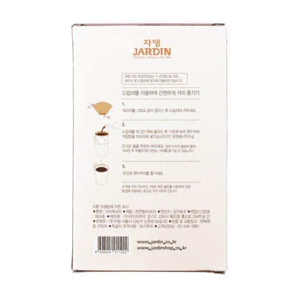 Кофейная фильтровальная бумага JARDIN Coffee Filter Paper