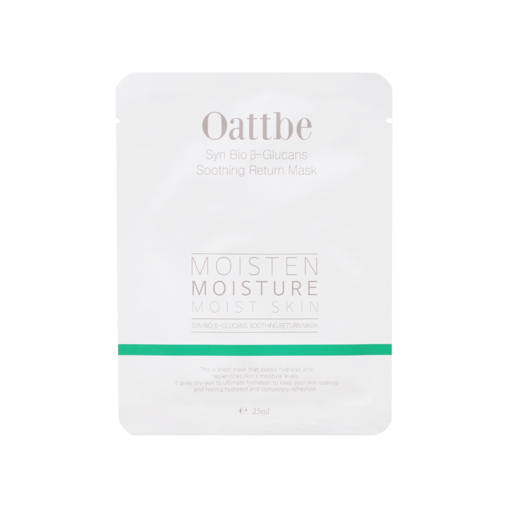 Oattbe Moisten moisture moist skin