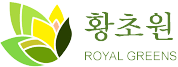 Royalgreens