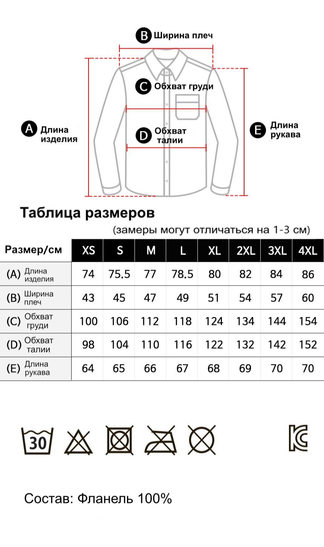 мужская рубашка TSLA CQ-HOF110