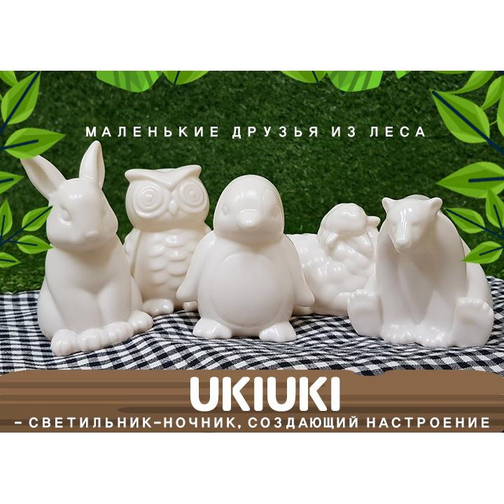 светильник-ночник-UkiUki1
