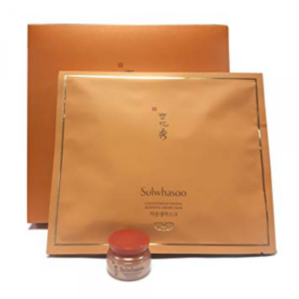 SULWHASOO Concentrated Ginseng Renewing Special Care Kit (2 ед)