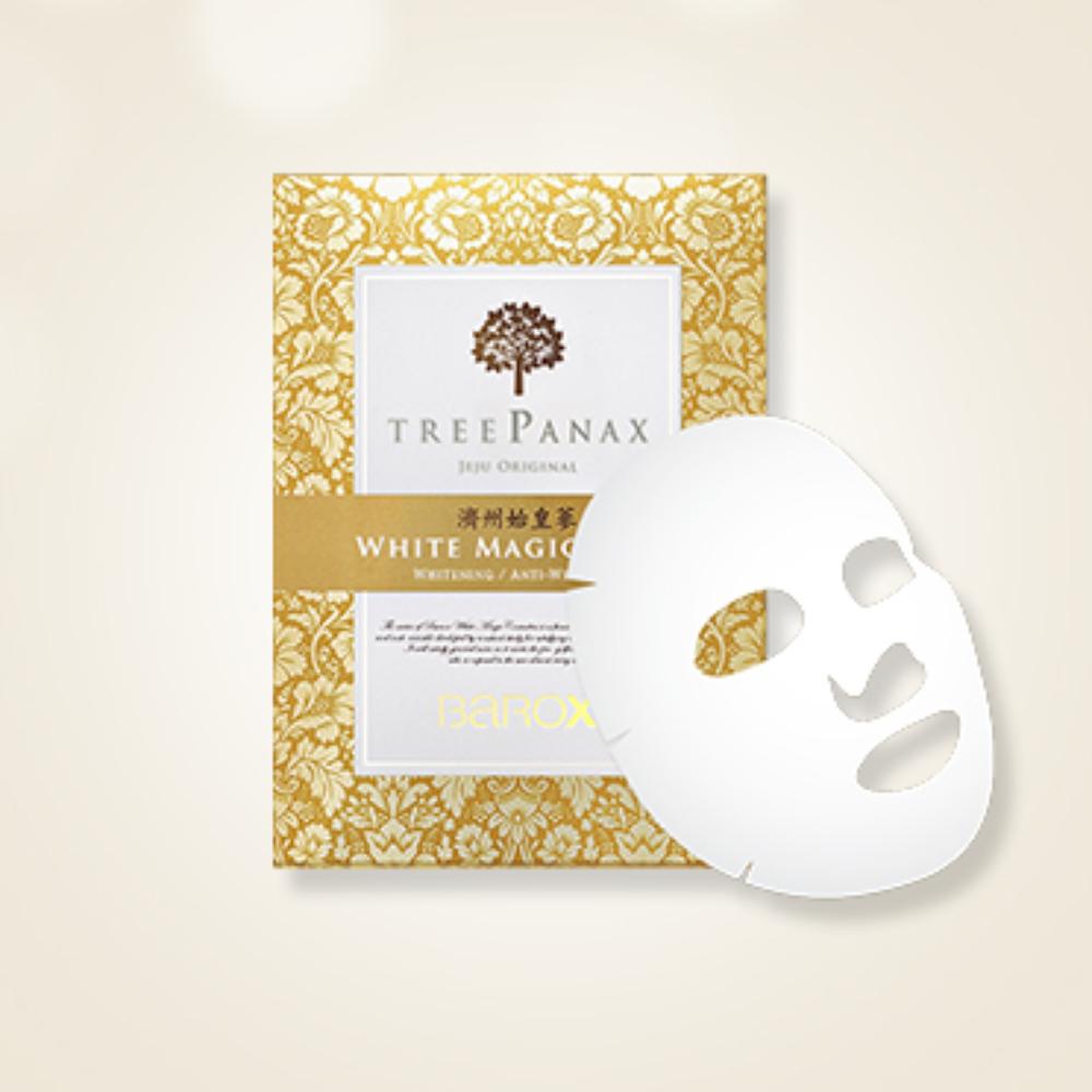 Омолаживающая маска для лица BAROX White Magic Mask