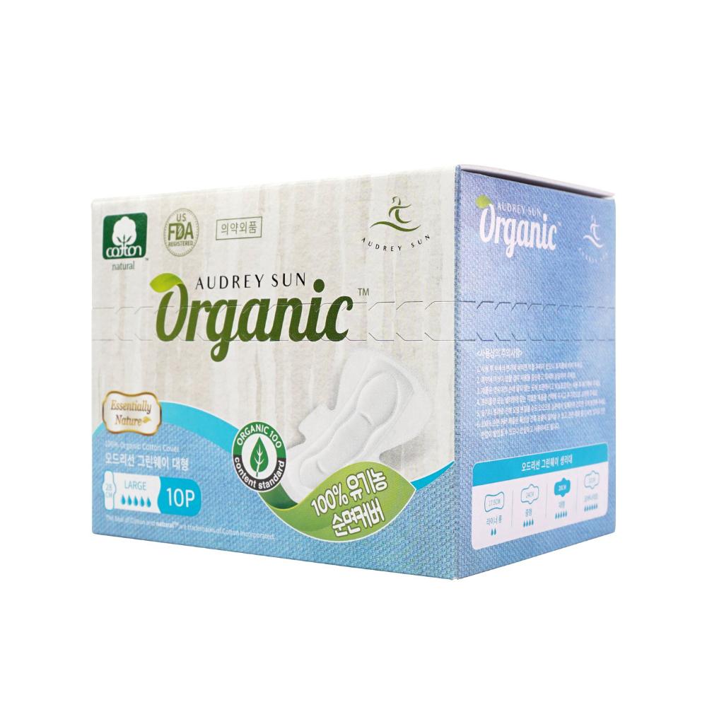 Хлопковая-менструальная-прокладка-Audreysun-Large-Organic-Pads-4