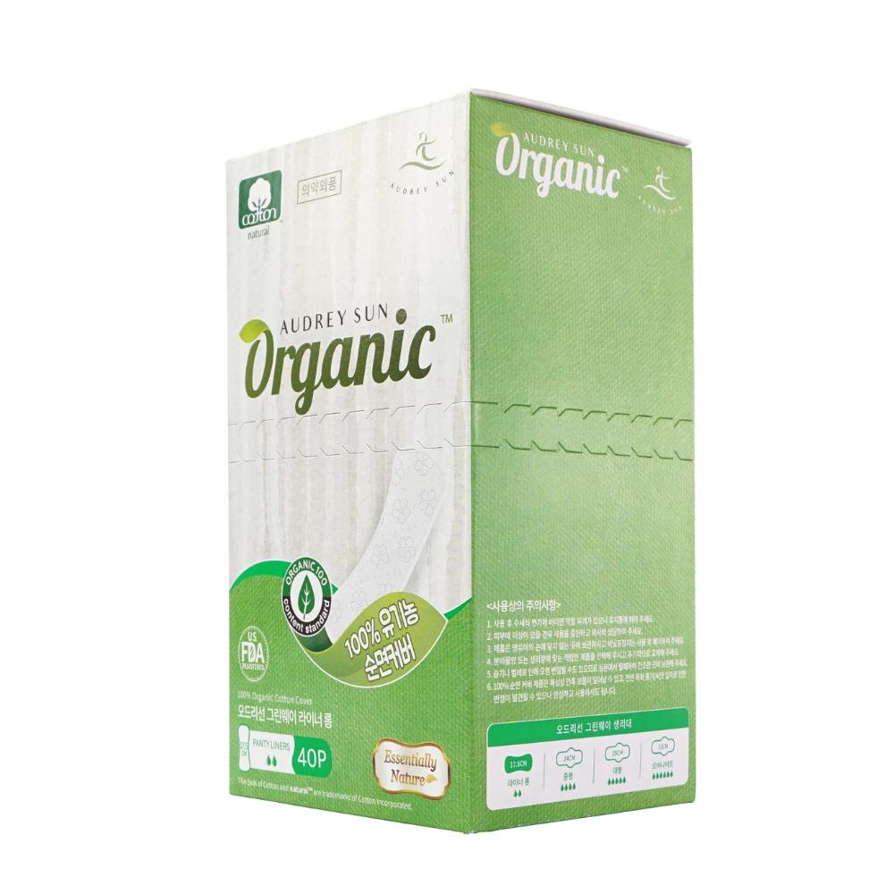 Audreysun Panyliner Organic Pads 2