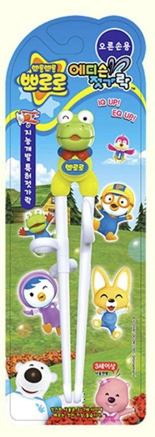 Crong Edison Training Chopsticks-1
