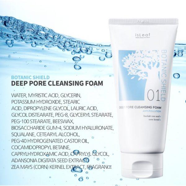 Deep Pore Cleansing Foam BOTANIC SHIELD от isLeaf
