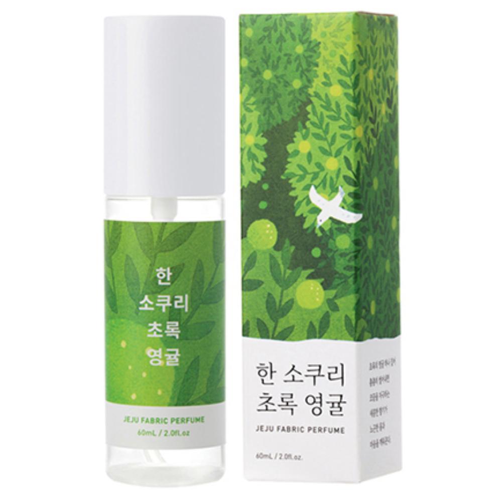 Han sokuli cholog yeong-gyul