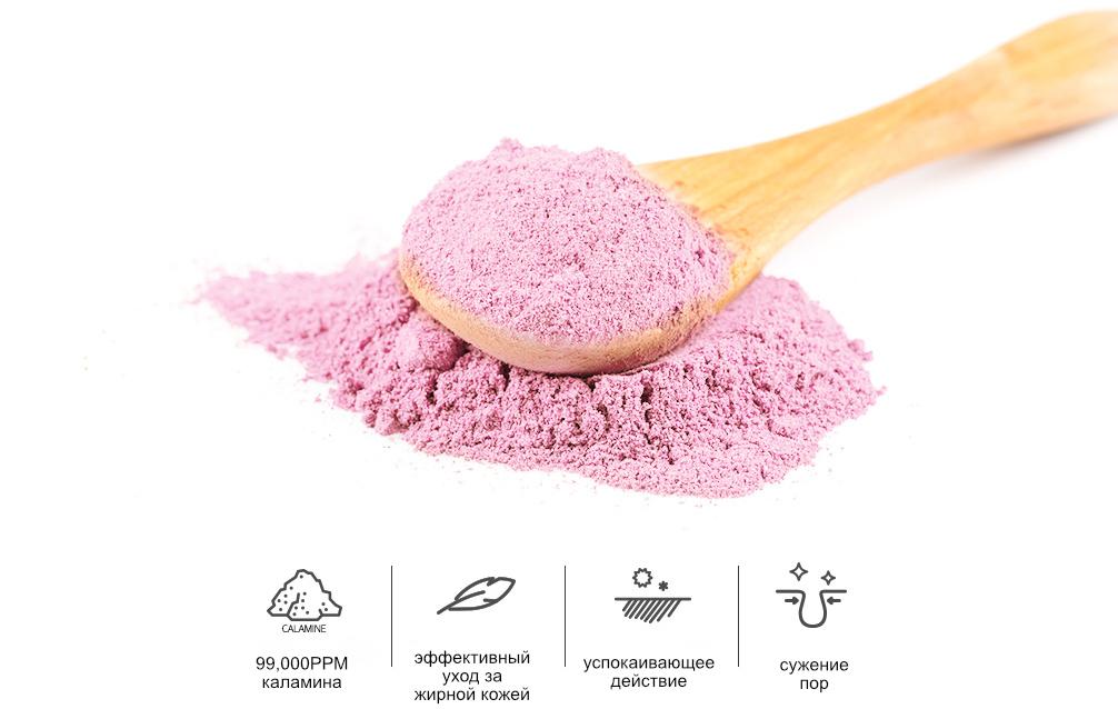 RUUIC Calamine Spot Powder 4