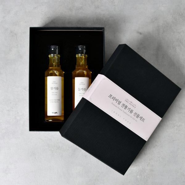 The Farm Family's Kitchen Premium Gift Set
