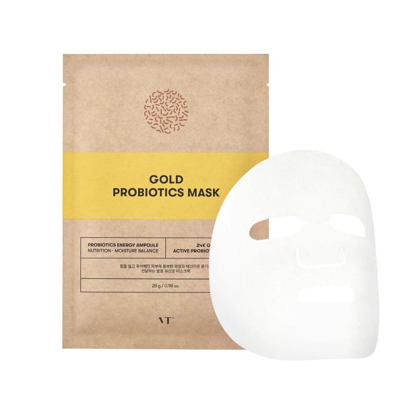 Увлажняющая маска VT GOLD