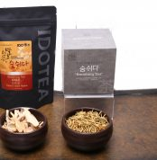 Ферментированный лечебный чай с травами IDO TEA Breathing Tea Breathe Heavens 1