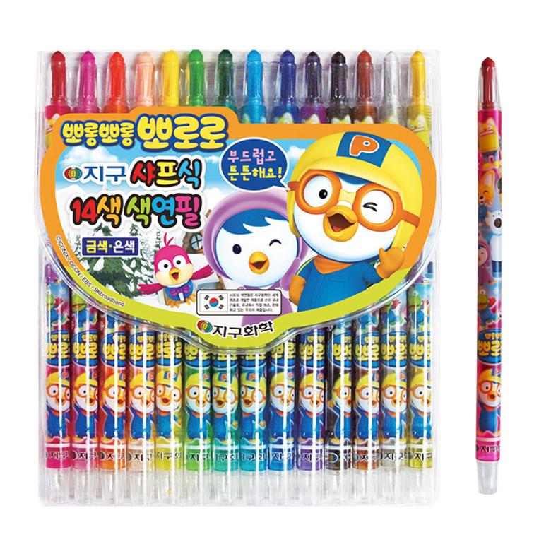 карандаши2_14
