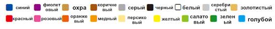 карандаши2_18(1)