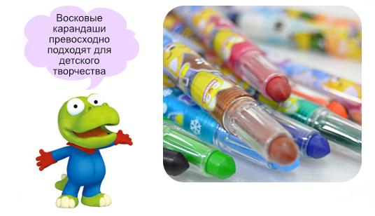 карандаши2_3
