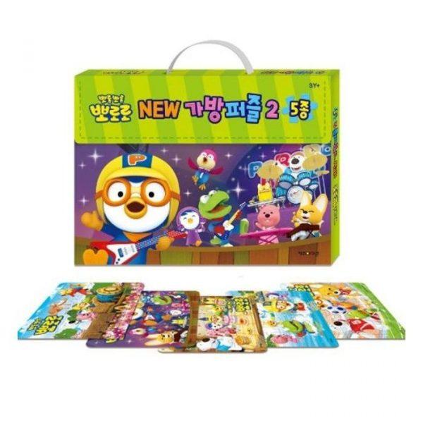 puzzle_main_2