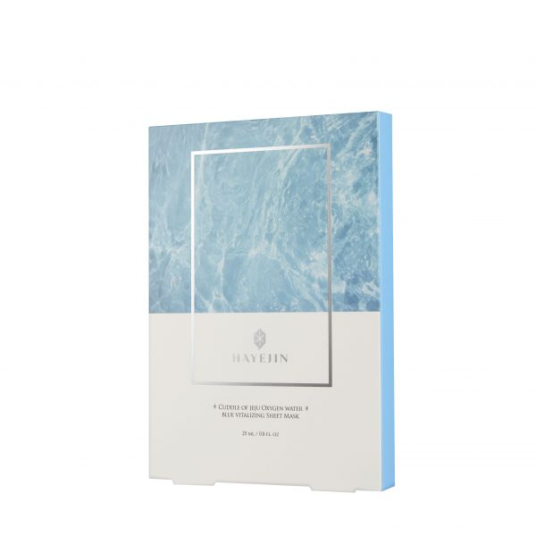 Blue Vitalizing2