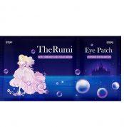 TheRumi AMF Aqua Mask Pack 3_main