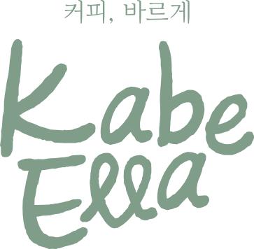 Kabe Ella